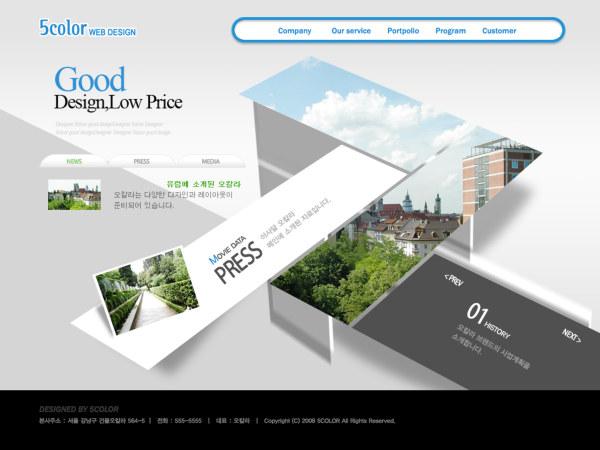 3d スタイル ウェブ テンプレート psd 無料ベクター素材サイトのサシアゲル